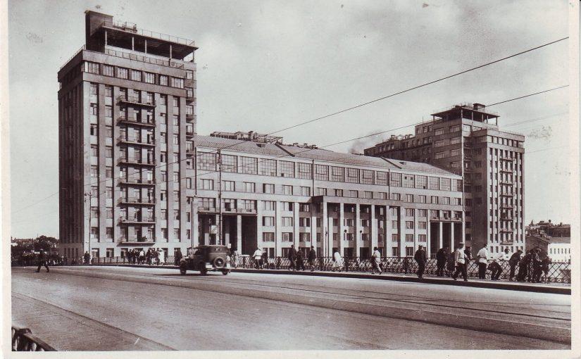 Ю. Трифонов «Дом на набережной»
